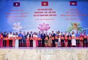 Giao lưu thanh niên, sinh viên tiêu biểu Việt Nam - Lào - Campuchia