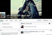 Mối đe dọa khủng bố từ vũ khí trên 'chợ đen' trực tuyến