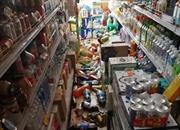 Động đất mạnh 4,9 độ Richter tại Cát Lâm, Trung Quốc