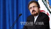 Iran yêu cầu Mỹ trả tự do cho 3 công dân bị giam giữ