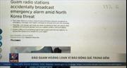 Sau lời đe dọa của Bình Nhưỡng, đảo Guam hoảng loạn vì báo động giả trong đêm