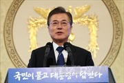 Tổng thống Hàn Quốc đánh dấu 100 ngày đầu tiên cầm quyền