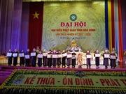 Xây dựng Phật giáo ngày càng phát triển trong lòng dân tộc