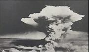 Triển lãm ảnh về sự hủy diệt của bom nguyên tử