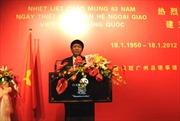 Kỉ niệm 62 năm thiết lập quan hệ ngoại giao Việt Nam - Trung Quốc tại Quảng Châu