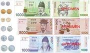 Hàn Quốc trợ giúp Triều Tiên 470 triệu USD