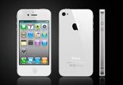 Apple tăng tính bảo mật cho iPhone
