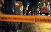 Nổ bom bên ngoài văn phòng cựu Thủ tướng Hy Lạp