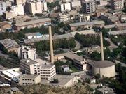 Chính trường Ixraen gửi tín hiệu xấu tới Iran