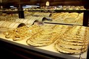 Giá vàng châu Á đi lên trong phiên đầu tuần