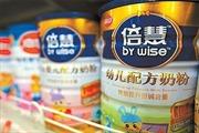 Rà soát tìm kiếm sữa Trung Quốc gây ung thư