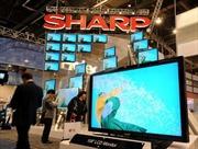 Sharp cắt giảm 5.000 nhân viên