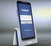 Điện thoại Facebook 'trình làng' trong năm 2013