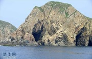 Phát hiện siêu núi lửa ở Hong Kong