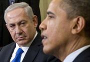 Mỹ, Israel lại bất đồng về 'giới hạn đỏ' của Iran