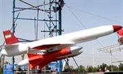Iran 'trình làng' xe bọc thép, máy bay mới