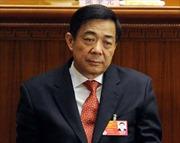 Trung Quốc bế mạc Hội nghị Trung ương 7