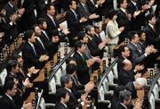 Nhật khai trừ 13 nghị sĩ