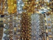 Giá vàng lùi xuống dưới 1.710 USD/ounce