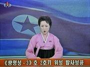 Nghi ngờ vị trí phóng tên lửa của Triều Tiên