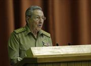 Cập nhật mô hình kinh tế của Cuba đạt được bước tiến vững chắc