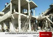Chỉ huy quân nổi dậy Syria bị tiêu diệt