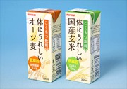 Sữa đậu nành Nhật Bản bị kiện vì quá nhiều iốt