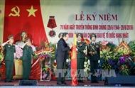 Binh chủng Pháo binh đón nhận Huân chương Bảo vệ Tổ quốc
