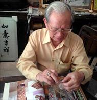 """Nghệ nhân Lê Văn Kinh - """"báu vật nhân văn sống"""""""