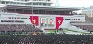 Triều Tiên rầm rộ tuần hành ủng hộ lãnh đạo Kim Jong Un