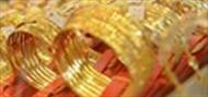 Chiếm đoạt hàng tỷ đồng tiền đầu tư kinh doanh vàng trên mạng