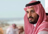Chân dung tân Thái tử Saudi Arabia