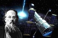 Коnstаntin Tsiolkovsky - Nhà khoa học không gian thiên tài nước Nga