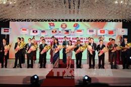 """Trao giải """"Doanh nhân trẻ ASEAN+3 hướng tới phát triển bền vững"""""""