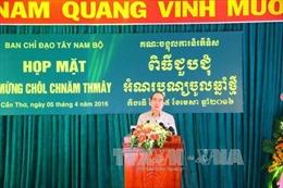 Đồng chí Nguyễn Thiện Nhân dự họp mặt Tết Chôl Chnăm Thmây