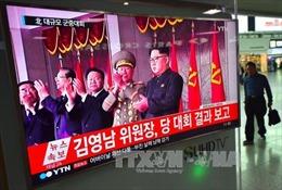 Triều Tiên diễu binh lớn mừng Đại hội Đảng