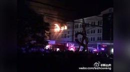Chiến đấu cơ Trung Quốc rơi trong đêm