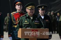 """Ukraine gửi """"giấy triệu tập"""" Bộ trưởng Quốc phòng Nga"""