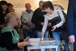 Đảng cầm quyền tuyên bố chiến thắng bầu cử quốc hội Gruzia