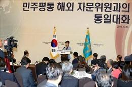 Hàn Quốc không thỏa hiệp với Triều Tiên về đe dọa tên lửa