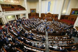 Ukraine thông qua ngân sách 2017