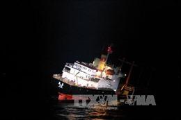 Nhật Bản cứu 26 thủy thủ Triều Tiên bị đắm tàu