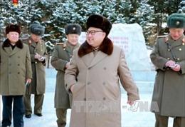 Lãnh đạo Triều Tiên thị sát quân đội trước thềm ông Trump nhậm chức