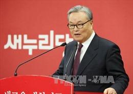 Đảng cầm quyền Hàn Quốc chính thức đổi tên