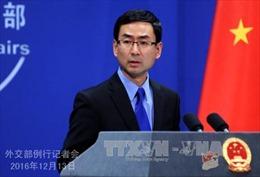 Trung Quốc theo dõi sát tình hình sau cái chết của anh trai Kim Jong-un