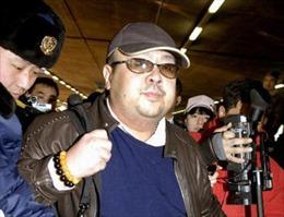 Hàn Quốc lên án việc sử dụng chất độc VX trong vụ 'ông Kim Jong-nam'