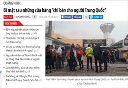 Thủ tướng yêu cầu Quảng Ninh xử lý nghiêm cửa hàng chỉ tiếp khách Trung Quốc