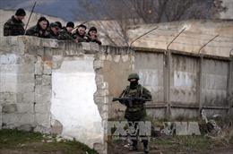 NATO huấn luyện lực lượng Ukraine để phái tới Donbass