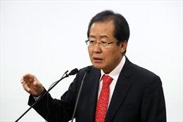 Đảng của cựu Tổng thống Park Geun-hye chọn ứng cử viên tổng thống
