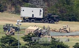 Ông Trump đòi Hàn Quốc thanh toán 1 tỷ USD cho triển khai THAAD